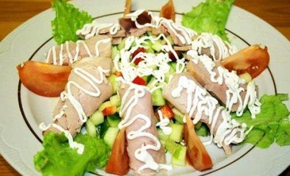 Australietiškos salotos